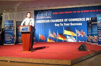 Американська торгова палата: Українська еліта наблизилася до Європи